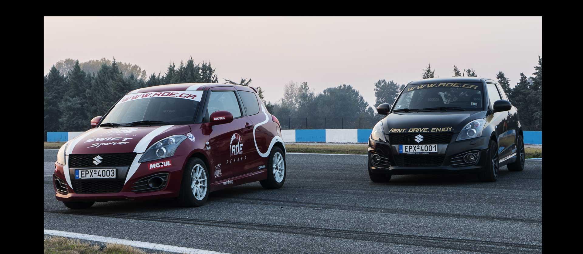 Rent a Race Car in Serres, Greece • RDE • Rent Drive Enjoy